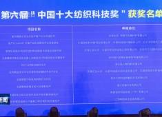 晋江新闻2019-06-20
