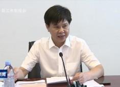 晋江新闻2019-06-26
