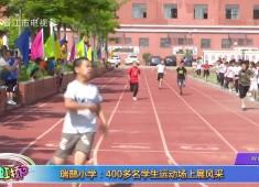 彩虹桥2019-06-05
