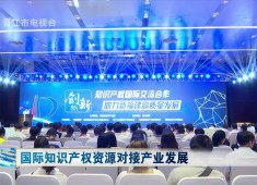 晋江新闻2019-06-19