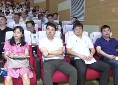 晋江新闻2019-06-05