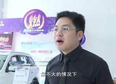 晋江财经报道2019-06-20