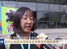 晋江新闻2019-07-09