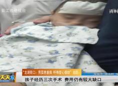 新闻天天报2019-07-29