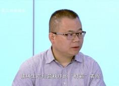 【聚焦晋江】晋江扫黑除恶进行时