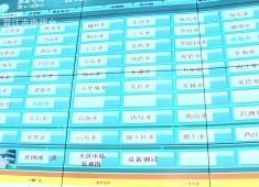 晋江新闻2019-07-06