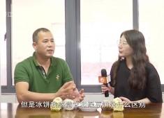 晋江财经报道2019-07-08