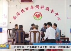 新闻天天报2019-07-06