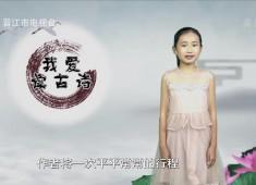彩虹桥2019-07-10