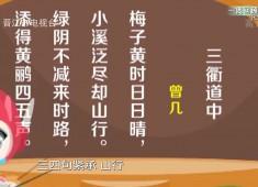 彩虹桥2019-07-12