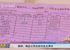 新闻天天报2019-07-02