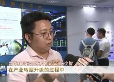 晋江新闻2019-07-27