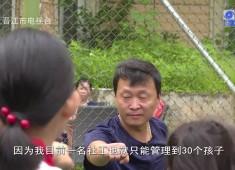 """【聚焦晋江】暑假""""不放假""""  四点钟学校办起了夏令营"""