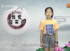 彩虹桥2019-07-19