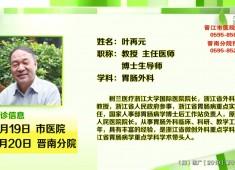新闻天天报2019-07-19