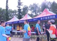 晋江财经报道2019-07-29
