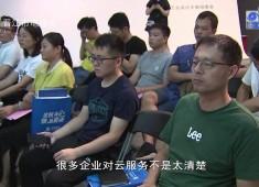 晋江财经报道2019-07-17