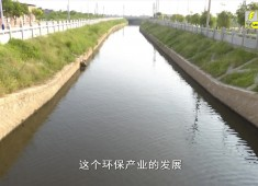晋江财经报道2019-07-03