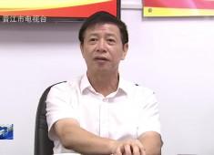 晋江新闻2019-08-21