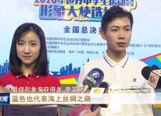 晋江新闻2019-08-19