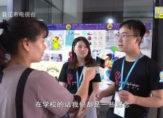 晋江财经报道2019-08-15