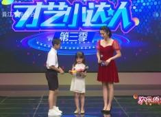 歡樂僑鄉2019-08-17