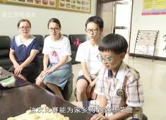 彩虹桥2019-08-19