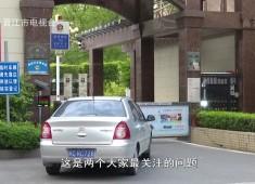 【聚焦晋江】小区微治理 党建来引领
