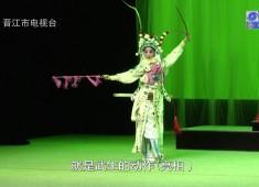 【老闽南】看戏赏武