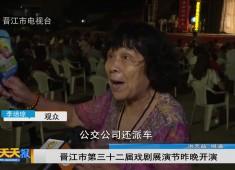 新闻天天报2019-08-02