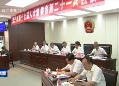 晋江新闻2019-08-30