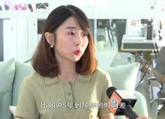 晋江财经报道2019-09-19