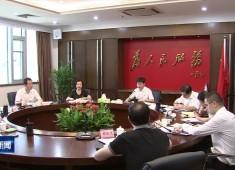 晋江新闻2019-09-30
