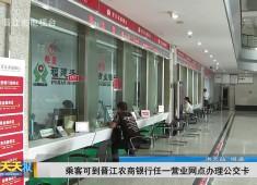 新闻天天报2019-09-03