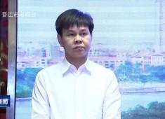 晋江新闻2019-09-09