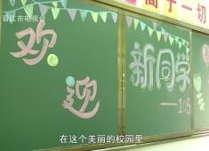 彩虹桥2019-09-02