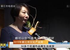 新闻天天报2019-10-26