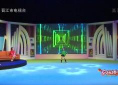 歡樂僑鄉2019-10-05