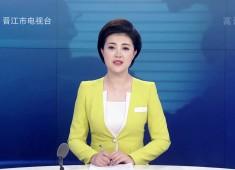 晋江新闻2019-10-31