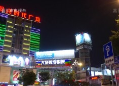 晋江财经报道2019-10-08
