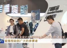 晉江新聞2019-10-22