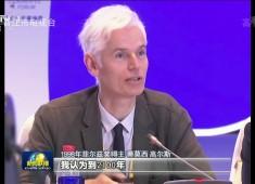 新闻天天报2019-10-31