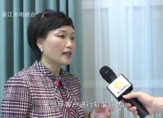 晋江财经报道2019-10-28