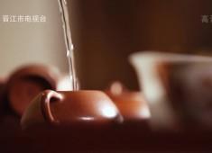 晋江新闻2019-10-09