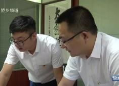 """【聚焦晋江】党建入章 晋江企业的""""趋势之选"""""""
