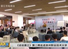 新闻天天报2019-11-09
