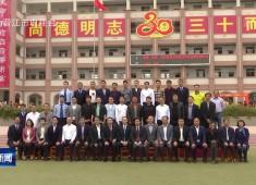 晋江新闻2019-11-23