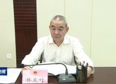 晉江新聞2019-11-15