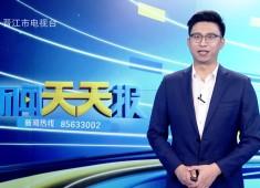 新聞天天報2019-11-10