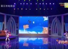 歡樂僑鄉2019-11-09